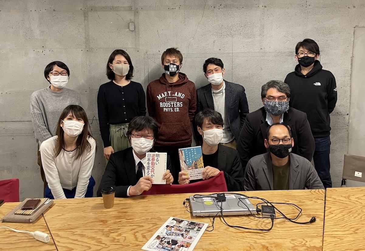 三島デジタル人材交流会 登壇者の皆様と