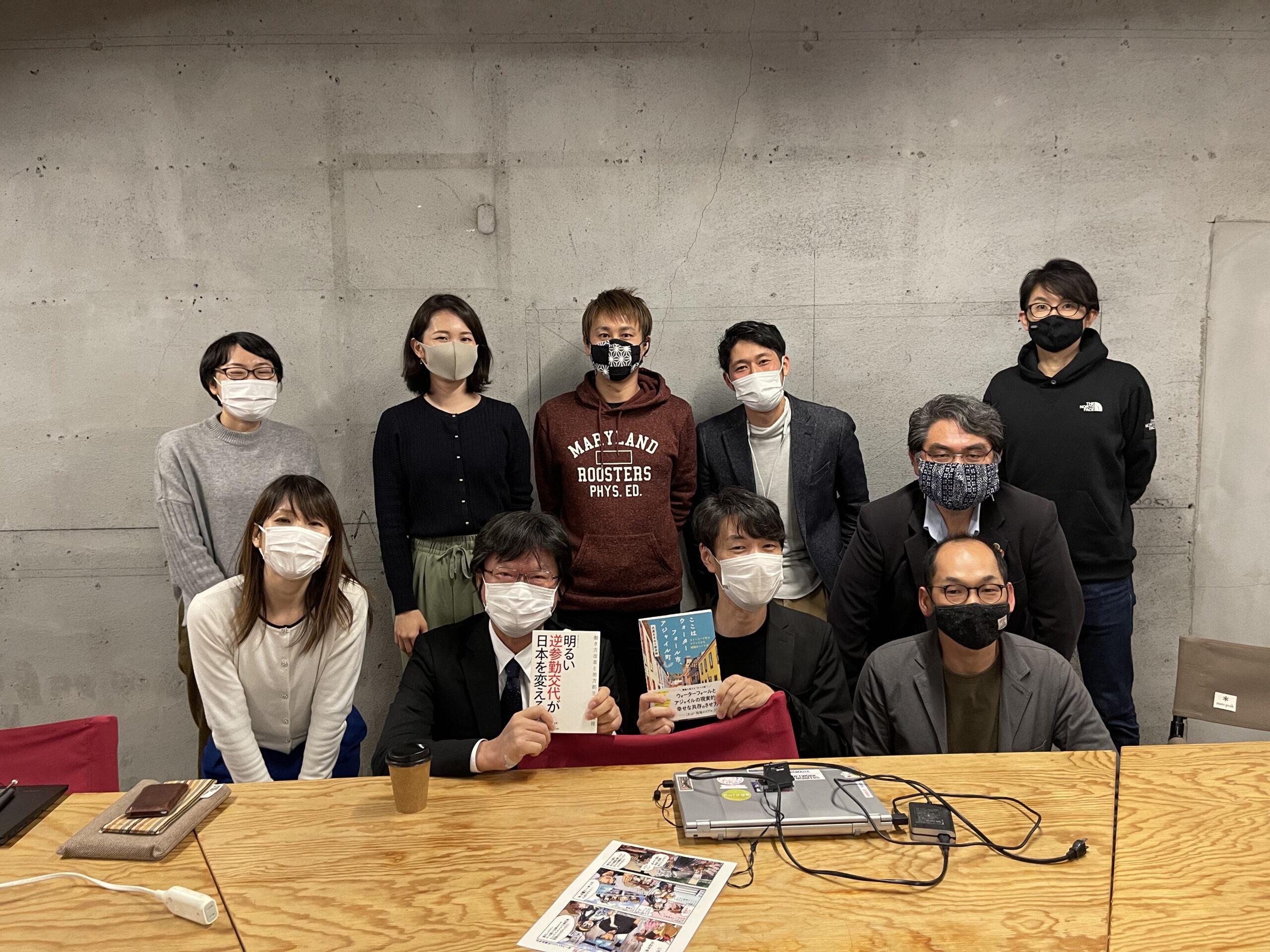三島デジタル人材交流会&ライトニングトーク話者と